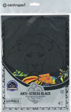 omalovánky černé antistres 9997 Animals(8595013643068)