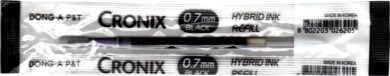 náplň Cronix černá(8802203026205)