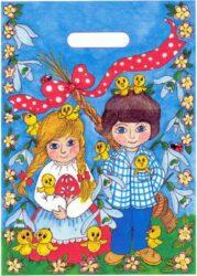 taška velikonoční 25 x 35 Veselé velikonoce-PRODEJ POUZE PO BALENÍ !!!