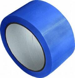 lepící páska 48 x 66 modrá-PRODEJ POUZE PO BALENÍ !!!