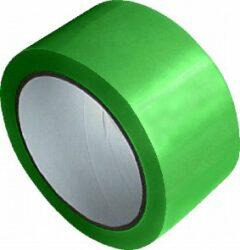 lepící páska 48 x 66 zelená-PRODEJ POUZE PO BALENÍ !!!